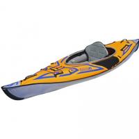 kayak-rei